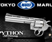 Tokyo Marui Colt Python .357 6″ Released