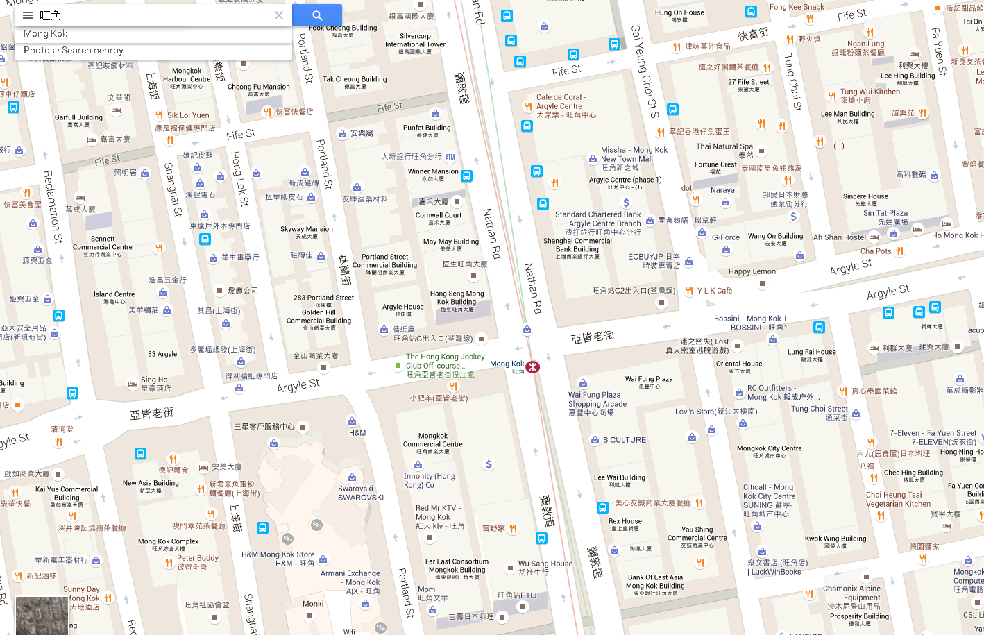 pc version google map
